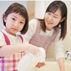 食器洗いのイメージ