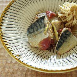 鯖と切干しの梅煮